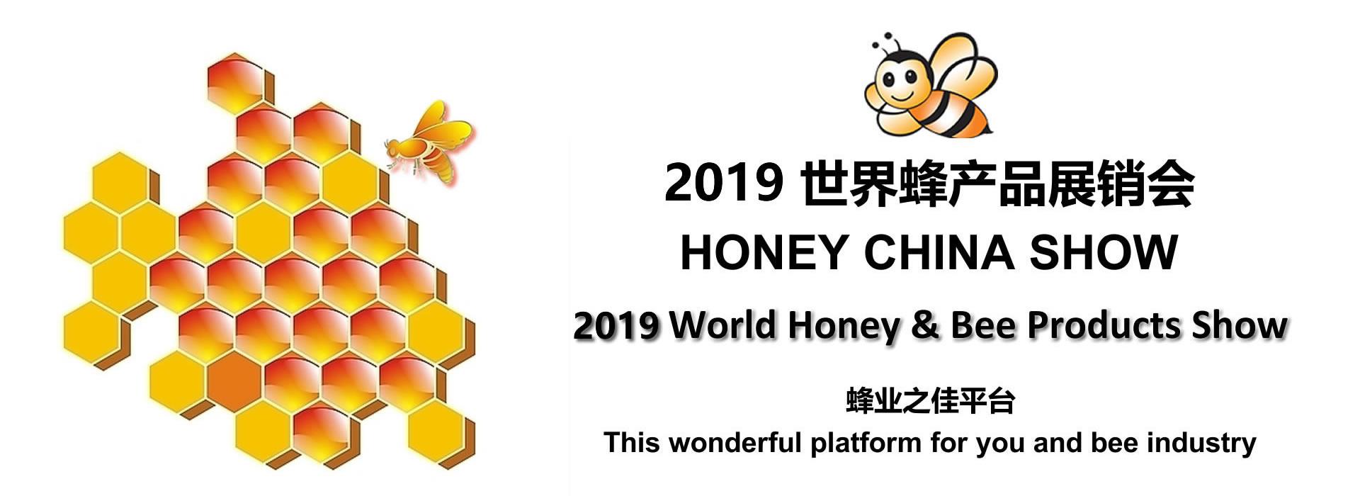 209 Honey China Show